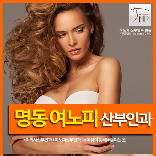 명동여노피산부-주황.jpg