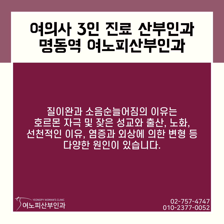 레이저여성성형 04 KakaoTalk_Photo_20191217_0019_13217.jpg