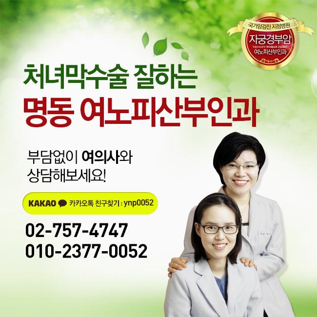 처녀막수술.jpg