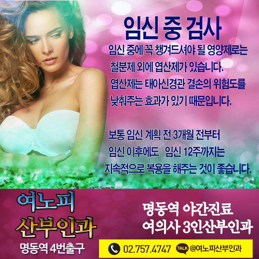 임신중영양 900-900  09.jpg